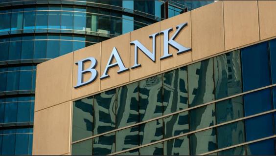 銀行_20201019