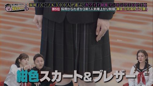 FUKUOKA210117-09