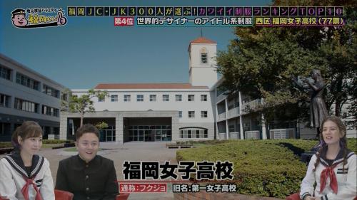FUKUOKA210117-19