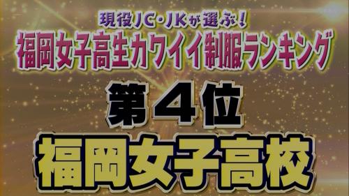 FUKUOKA210117-21