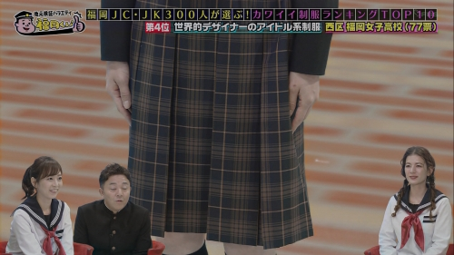 FUKUOKA210117-24