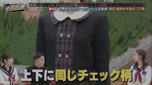 FUKUOKA210117-25