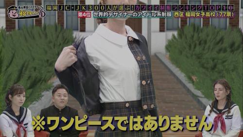 FUKUOKA210117-27