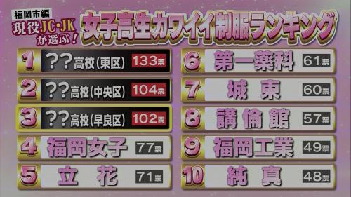FUKUOKA210117-37