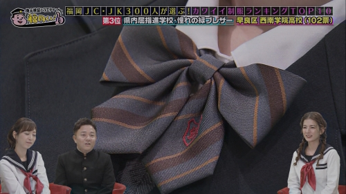 FUKUOKA210117-40