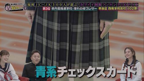 FUKUOKA210117-44