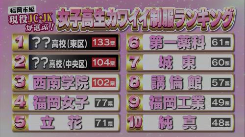 FUKUOKA210117-51