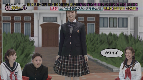 FUKUOKA210117-54