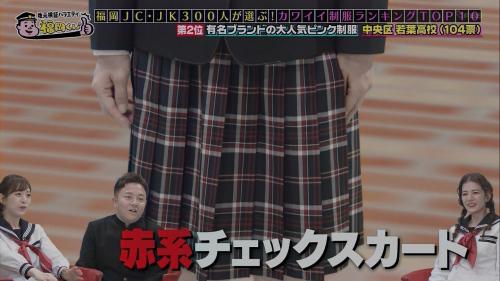 FUKUOKA210117-55