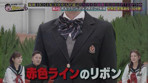 FUKUOKA210117-56