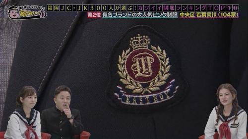 FUKUOKA210117-57
