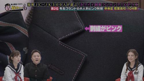FUKUOKA210117-59