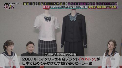 FUKUOKA210117-64