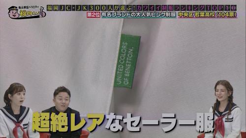 FUKUOKA210117-65