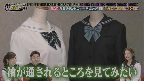FUKUOKA210117-68