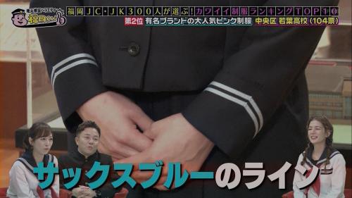 FUKUOKA210117-69