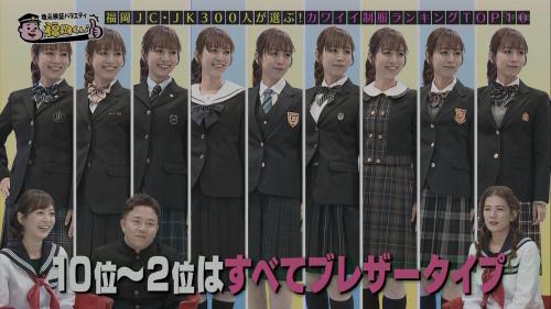 FUKUOKA210117-73