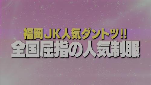 FUKUOKA210117-74