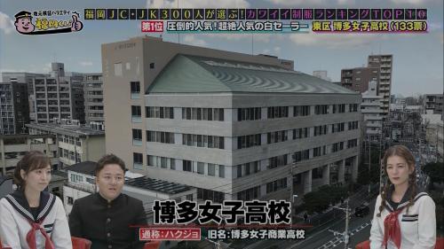 FUKUOKA210117-75