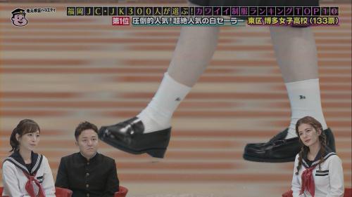 FUKUOKA210117-77
