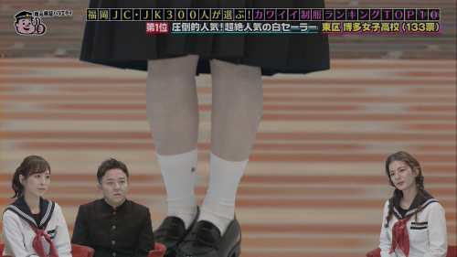 FUKUOKA210117-78