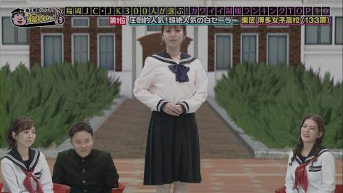 FUKUOKA210117-79