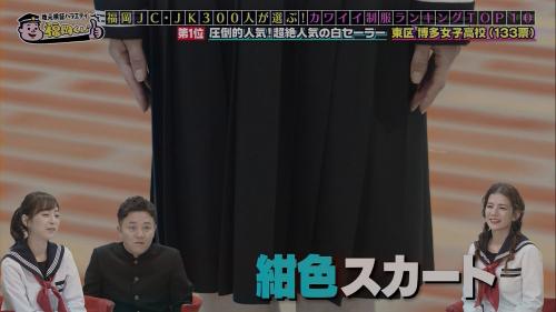 FUKUOKA210117-80