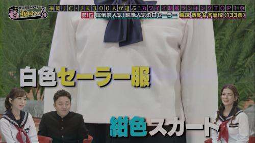 FUKUOKA210117-81