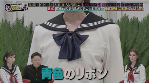 FUKUOKA210117-82
