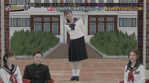 FUKUOKA210117-87
