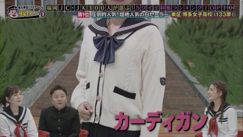 FUKUOKA210117-88