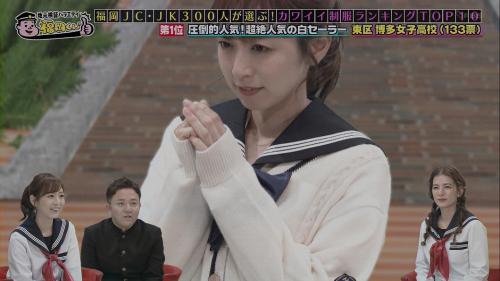 FUKUOKA210117-89
