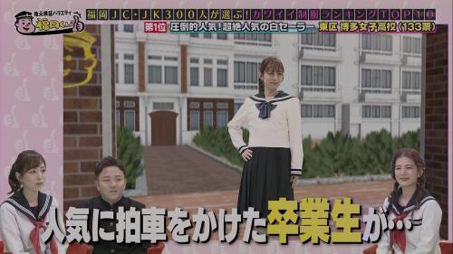 FUKUOKA210117-91