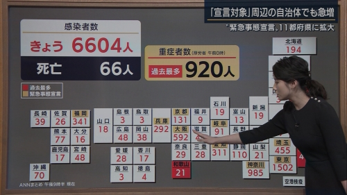HS210114-02