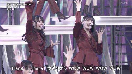 KOUHAKU201231-108