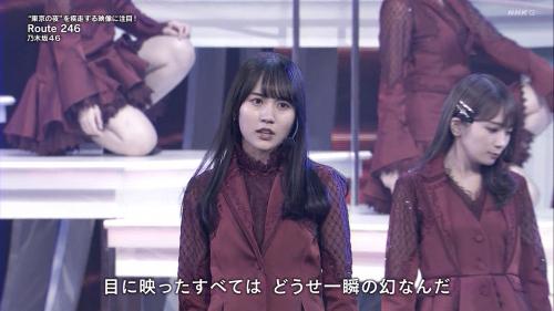 KOUHAKU201231-46