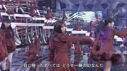 KOUHAKU201231-51