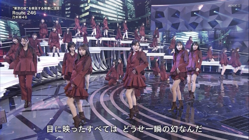 KOUHAKU201231-52