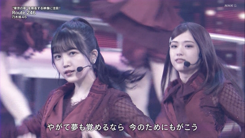 KOUHAKU201231-53