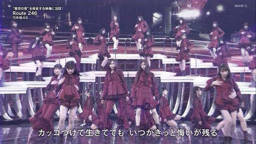 KOUHAKU201231-64