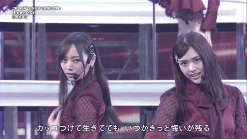 KOUHAKU201231-66