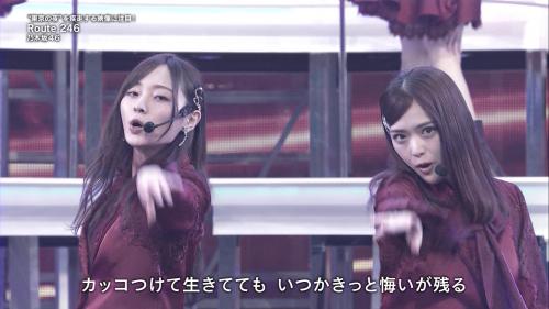 KOUHAKU201231-67