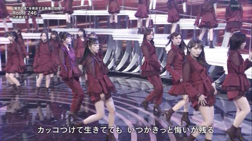 KOUHAKU201231-68