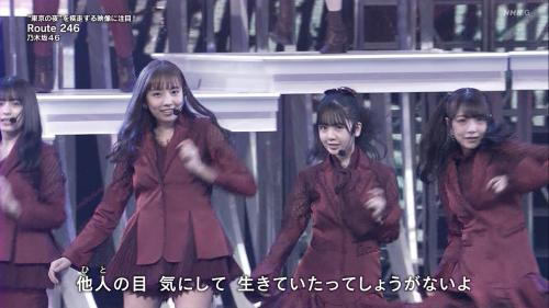 KOUHAKU201231-73