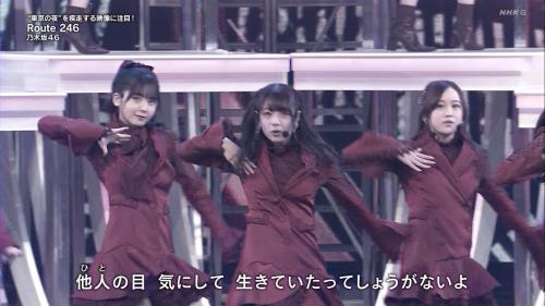 KOUHAKU201231-75