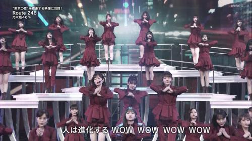 KOUHAKU201231-82
