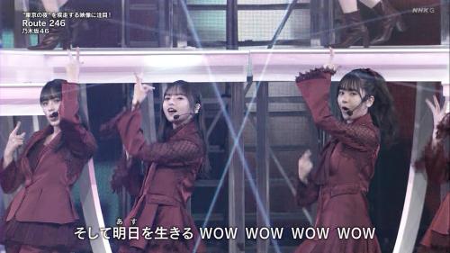 KOUHAKU201231-87