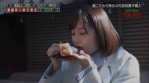 MOYASAMA210117-01