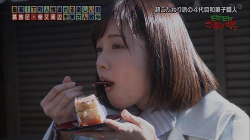 MOYASAMA210117-06
