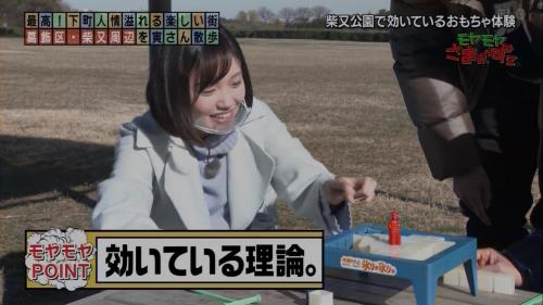 MOYASAMA210117-09